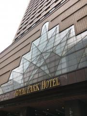 (株)ロイヤルパークホテル