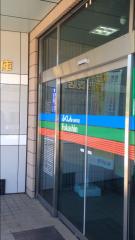 福井信用金庫池田支店