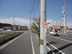 「公園前(新居浜市)」バス停留所