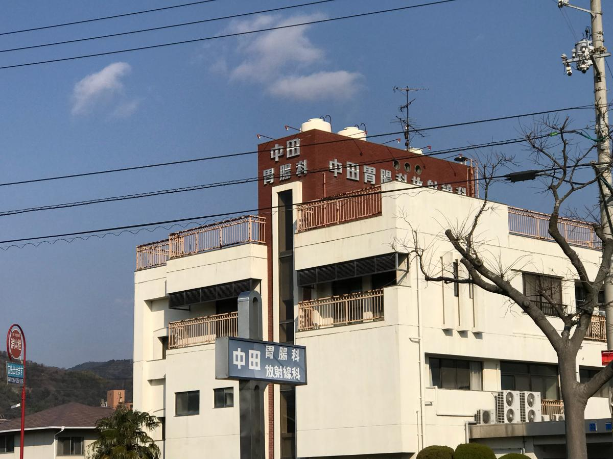 福井 ウィメンズ クリニック