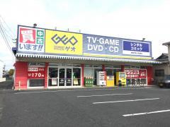 ゲオ守山大門店