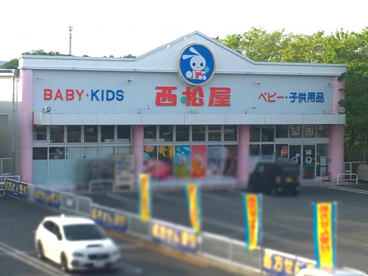 三田 兵庫 市 天気 県