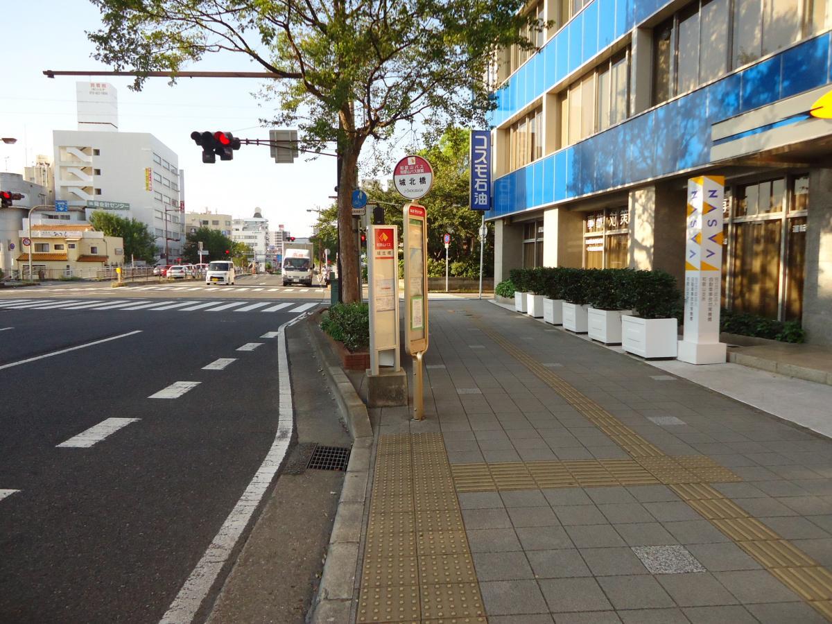 「城北橋」バス停留所