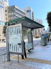 「上野松坂屋前(中央通)」バス停留所
