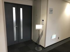 マニュライフ生命保険株式会社 岡山支社