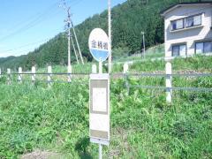 「金桶橋」バス停留所