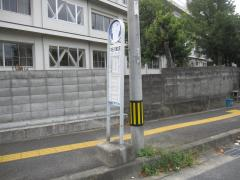 「中田八幡社前」バス停留所