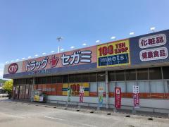 ココカラファイン・ドラッグセガミ 城東店