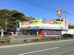 ブックオフ 北九州力丸店