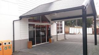 城陽オレンジゴルフセンター