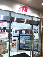 JTB港北東急ショッピングセンター店