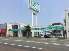 トヨタレンタリース札幌白石店