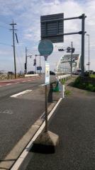 「伊勢大橋南詰」バス停留所