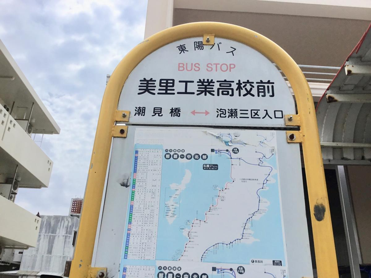 工業 ホームページ 美里 株式会社仲本工業 沖縄の総合建設業 新卒・中途採用