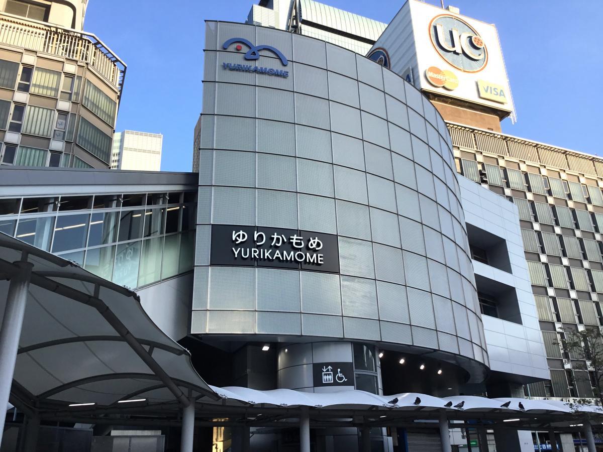 ゆりかもめ新橋駅です。