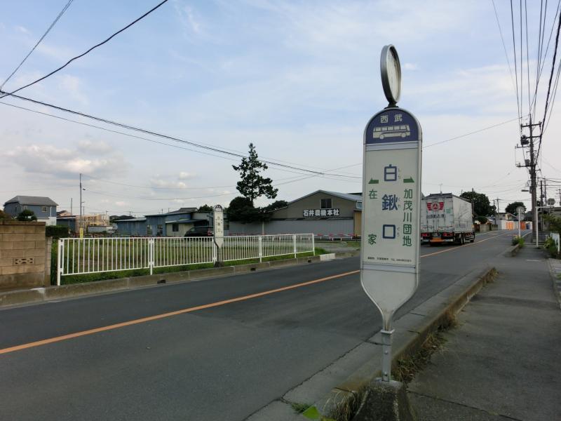 「白鍬口」バス停留所です。