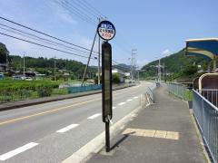「止々呂美南」バス停留所