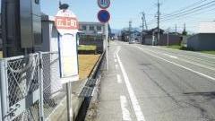 「広上町」バス停留所