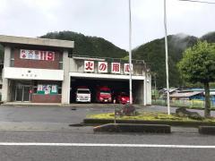 下呂市南消防署