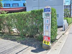 「上市が尾」バス停留所