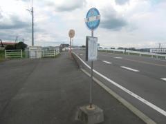 「浅川」バス停留所