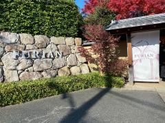 FURIAN山ノ上迎賓館