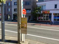 「連坊一丁目」バス停留所
