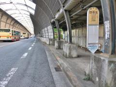 「団地北(相模原市)」バス停留所