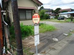 「千手堂」バス停留所