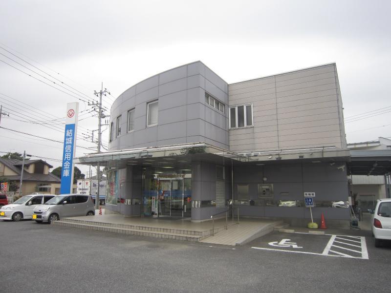 結城信用金庫岩井支店