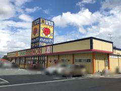 ドラッグストアモリ 日田友田店