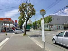 「幸町」バス停留所