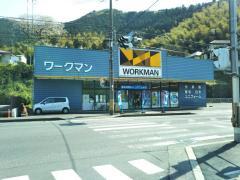 ワークマン 舞鶴店