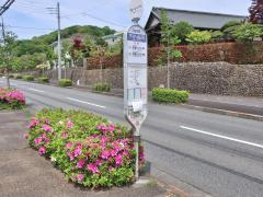 「下小山田」バス停留所