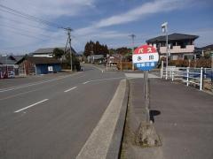 「永田(国富町)」バス停留所