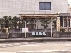 「速星」バス停留所