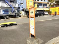 「長浜(熱海市)」バス停留所