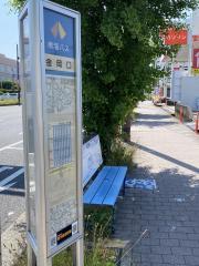 「金岡口」バス停留所