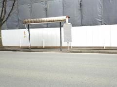 「米一丸」バス停留所