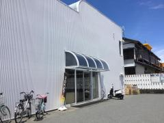 Seria 豊橋東田店