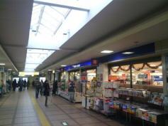 啓文堂書店 下高井戸店
