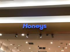 ハニーズ 綾川イオン店