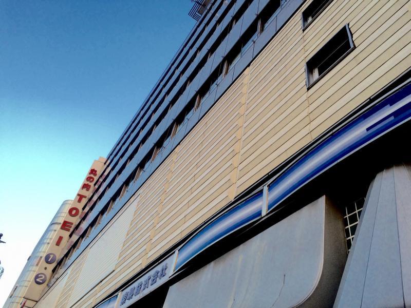 東映株式会社の画像です。