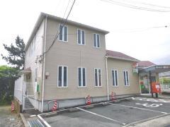 根府川郵便局
