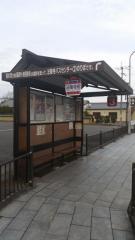 「法隆寺前」バス停留所