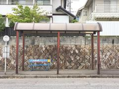 「宮園西」バス停留所