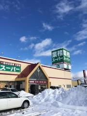 業務スーパー 南陽店