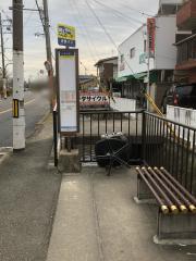 「北山本」バス停留所