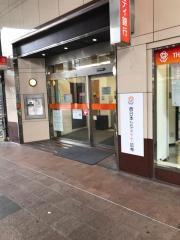 西日本シティTT証券株式会社 黒崎支店