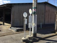 「光風台団地」バス停留所